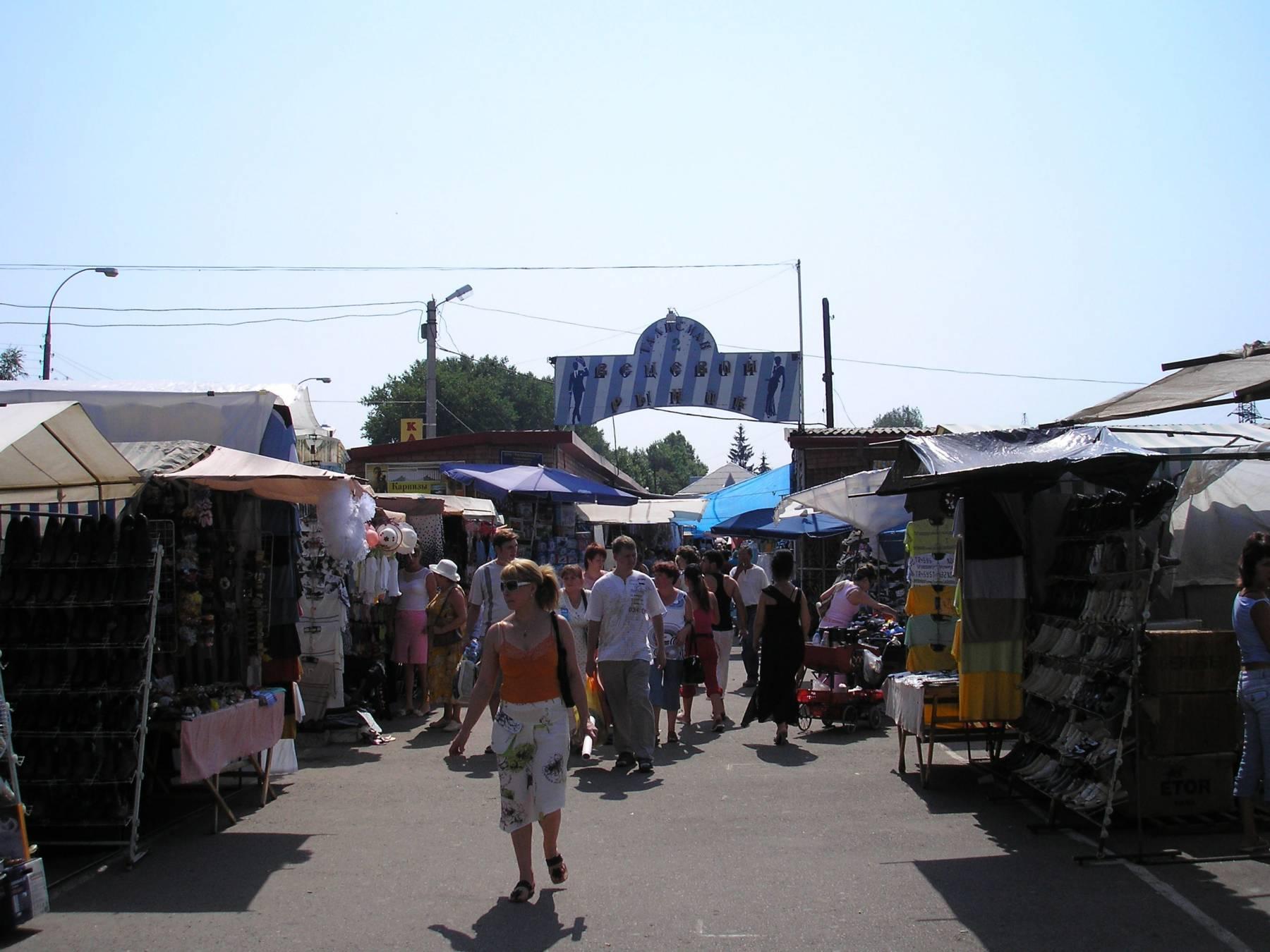 Дешевые Рынки Москвы