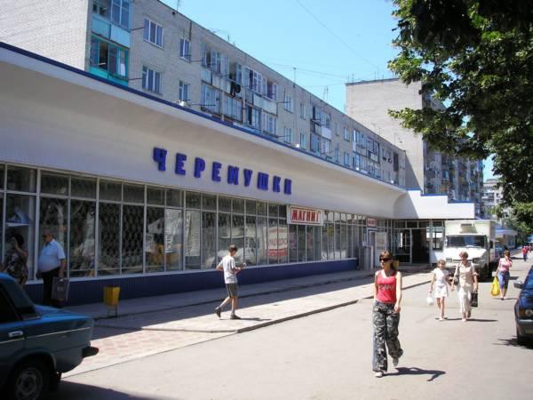 Больница на ул. челюскинцев