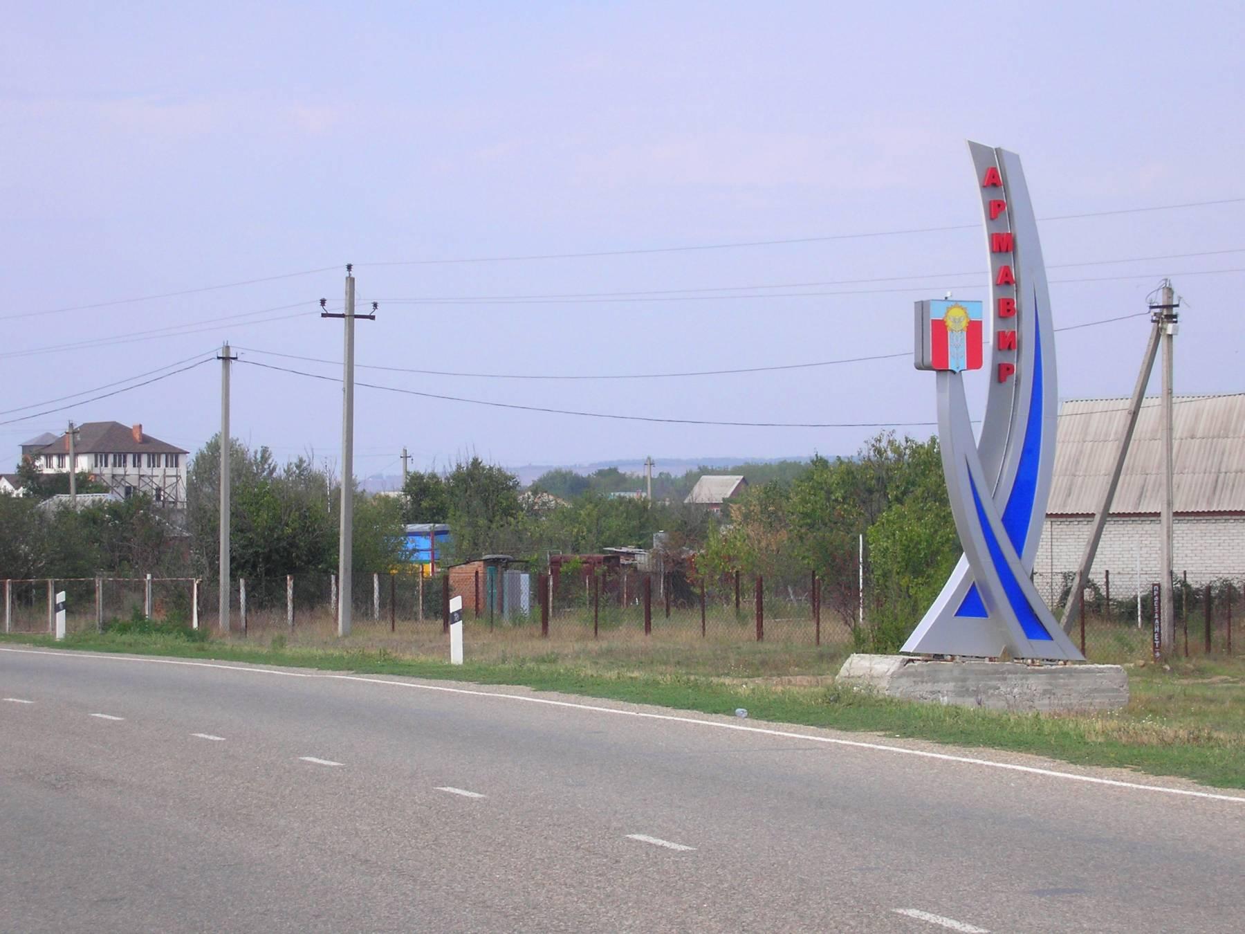 Город Мышкин достопримечательности фото с описанием