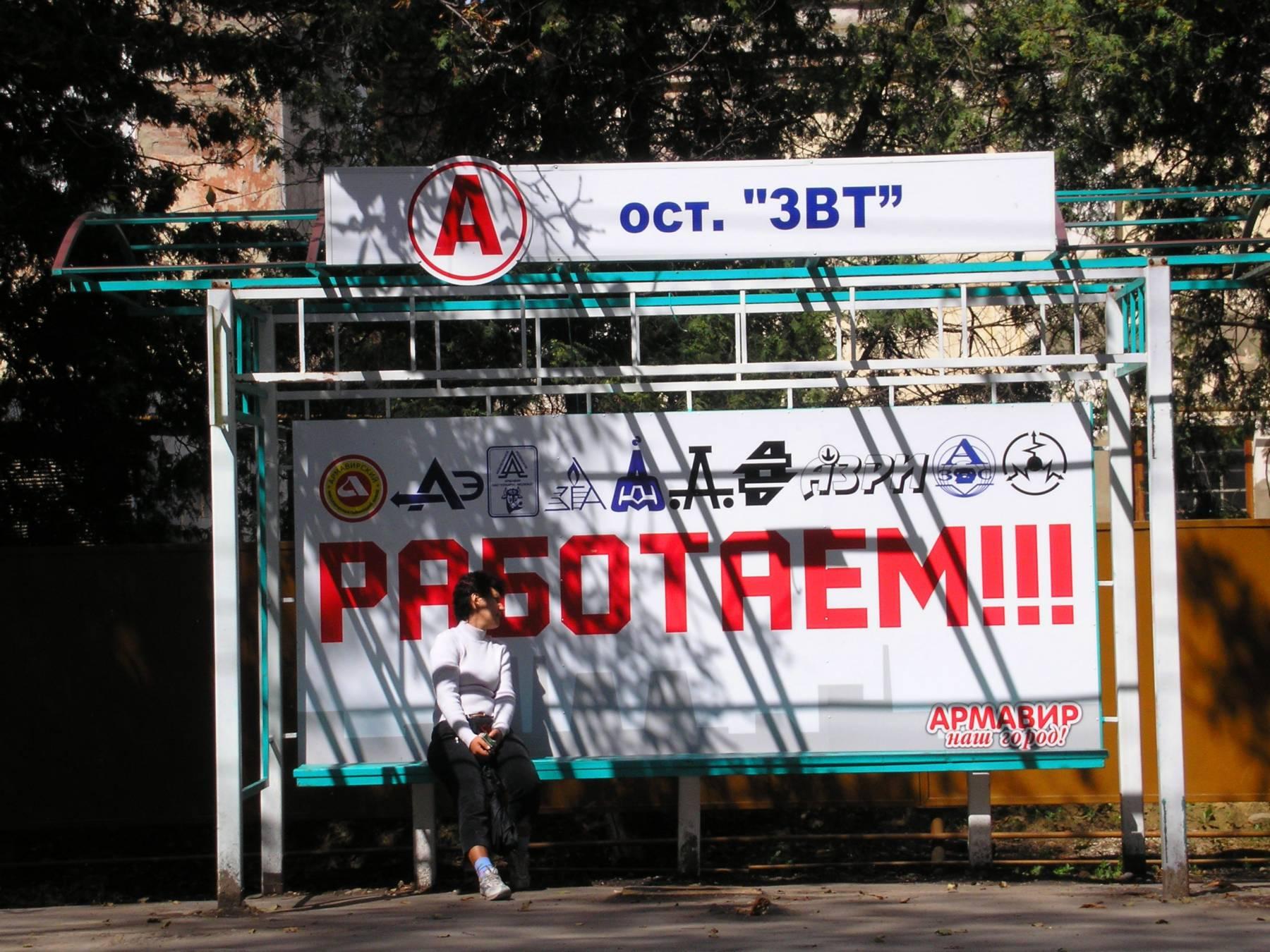Снять проститутку ленинский проспект 11 фотография
